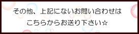 三郷 吉川 八潮 ネイルサロン その他.jpg