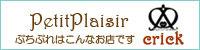 メニューバー〇ぷちぷれ画像.jpg