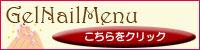 メニューバー〇メニュー画像v.jpg