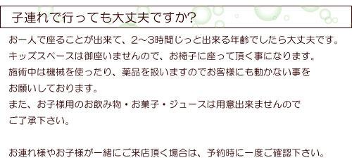 三郷 吉川 八潮 ネイルサロン 子連れで行っても大丈夫ですか.jpg