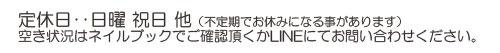 HOMEタイトルSchedule説明.jpg